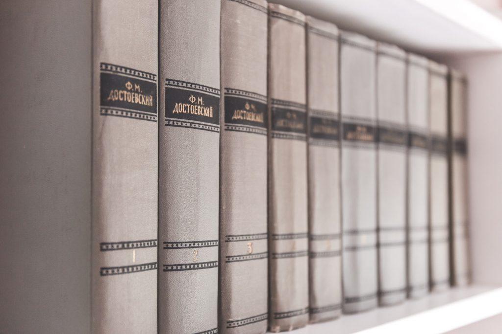 Encylopedia Books